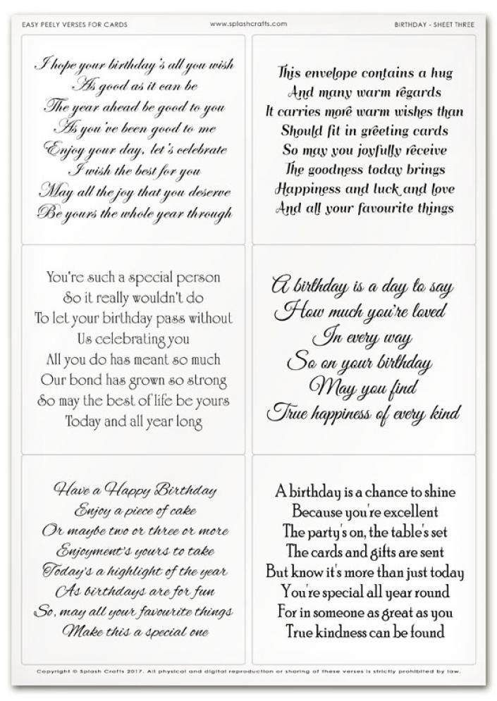 Easy Peely Verses For Cards Birthday Sheet 3 Verses For Cards Birthday Verses For Cards Birthday Verses