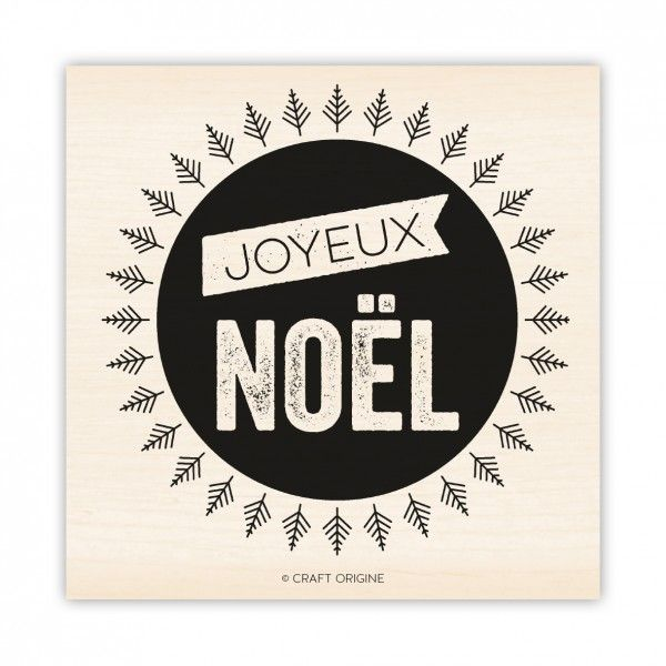 Joyeux Noël - Tampon caoutchouc - Craft Origine - Craft Origine