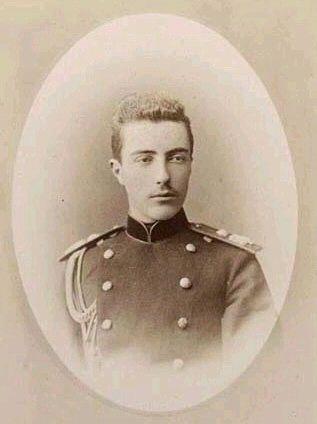 Grand Duke Vladimir Alexandrovich (1847-1909)