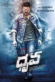 Dhruva Watch Full Movies,Watch Dhruva Full Free Movie, Online Full Movie Watch or Download,Full Movies