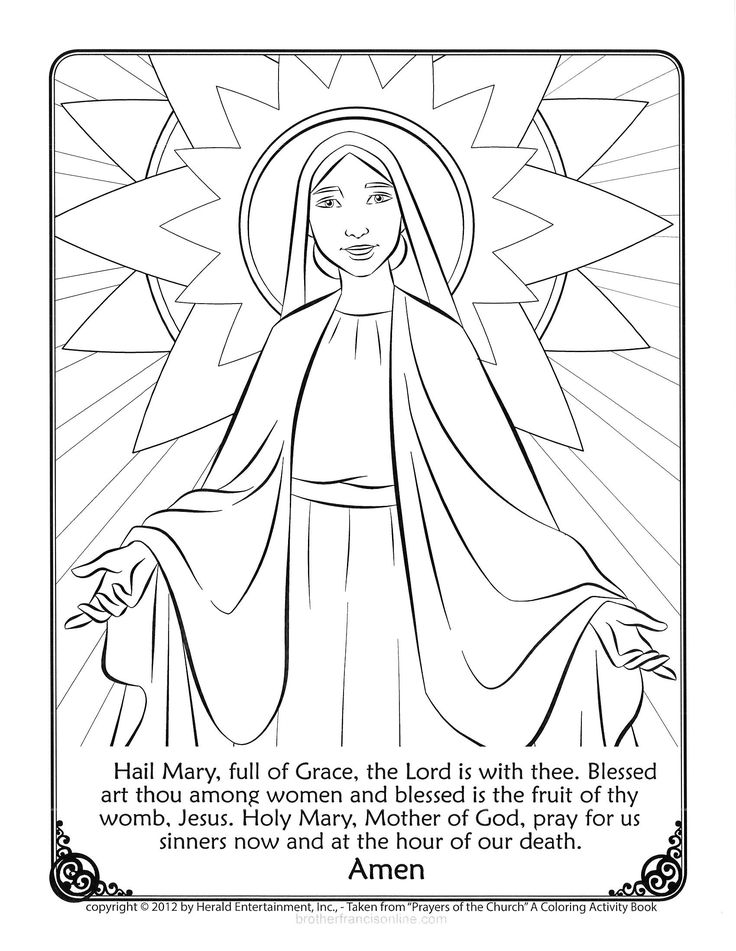 Mary Coloring Page. With the Hail Mary prayer printed below. Color and Pray!