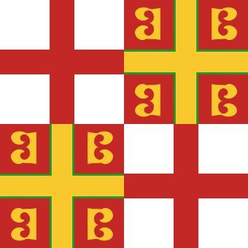 Flag of the Byzantine Empire.  Used for τὸ σημεῖον (sign) in John 2:18