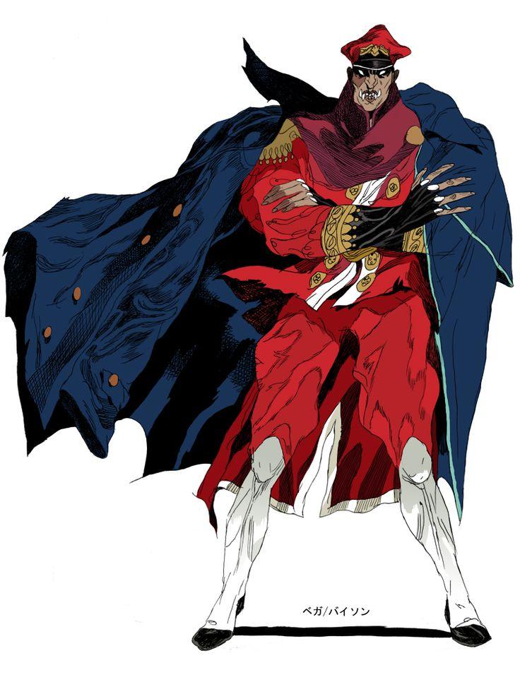 : Vega / M. Bison, Guile & Sakura (Street Fighter)