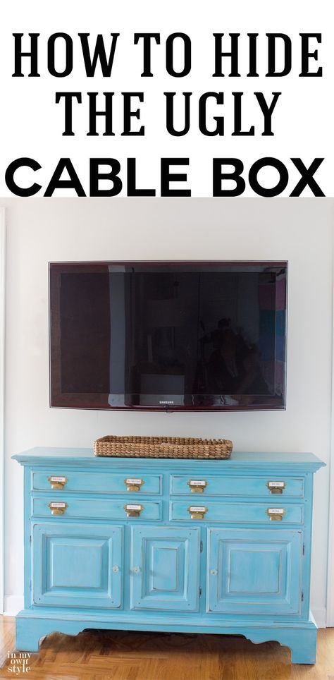 How to hide a cable box and the wires coming from a wall mounted TV. With this under $20 item, you will be able to hide your TV cable box yourself. It is an easy DIY.