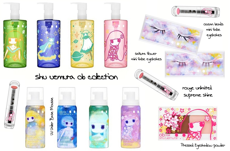 Shu Uemura OB Princess Collection - from plusizekitten.com