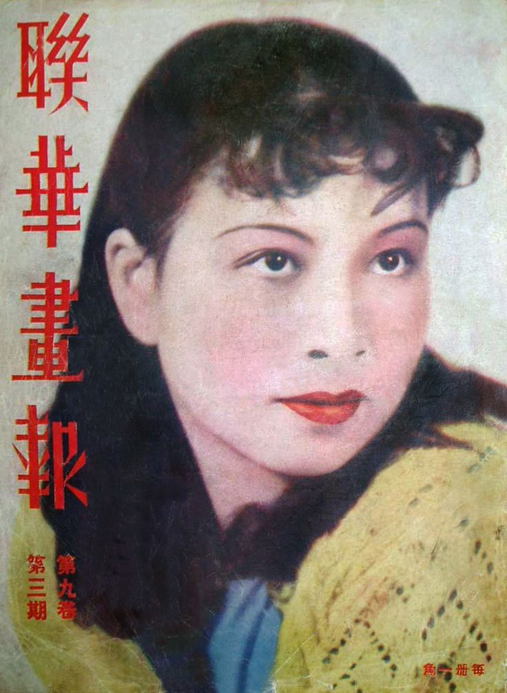 Jiang Qing 6 - Jiang Qing - Wikipedia, the free encyclopedia