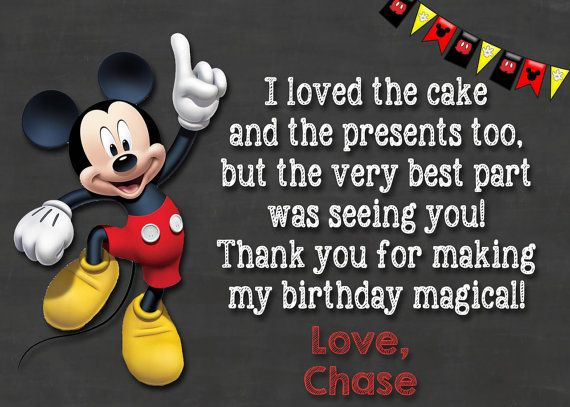 Hey, I found this really awesome Etsy listing at https://www.etsy.com/listing/215687927/disney-mickey-mouse-clubhouse-birthday