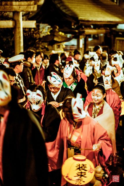 Japanese fox masks for festival