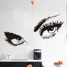 50* 95cm sexy ogen citeren verwijderbare vinyl muursticker home decor sticker muurschildering(China (Mainland))