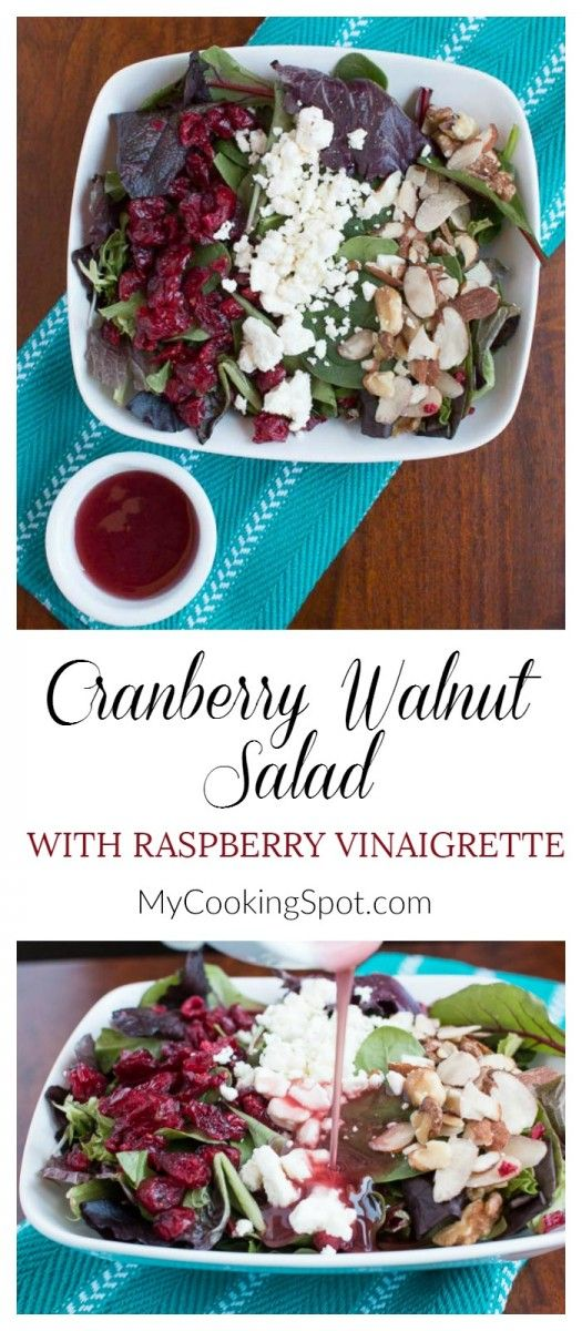 Cranberry Walnut Salad Recipe - My Cooking Spot