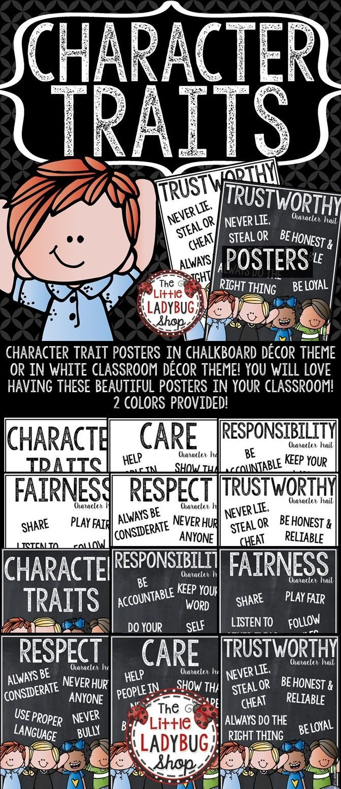 Character Trait Education Posters Character Trait Education Posters can be so inspiring to students! Hang these beautiful Chalkboard Theme Posters | White Posters in your room! They are classy and simple that they compliment MANY classroom themes! These are perfect for laminating and hanging all year on your bulletin boards or class door! Match up with another color and it works perfectly!