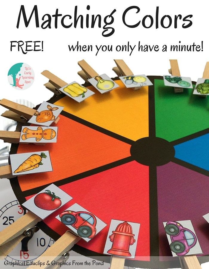 matching colors when you only have a minute - Kindergarten Color Games