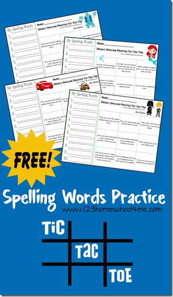 Free Spelling Word Practice Tic-Tac-Toe