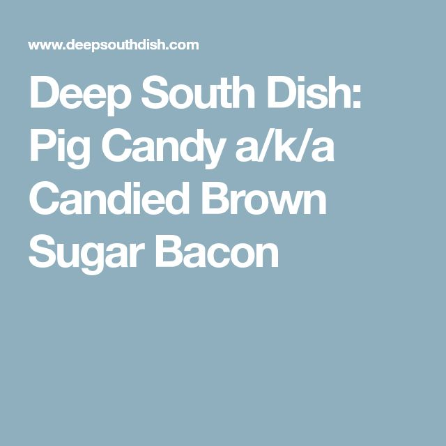 Deep South Dish: Pig Candy a/k/a Candied Brown Sugar Bacon