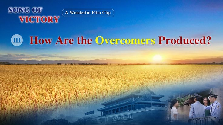 """Gospel Movie clip """"Song of Victory"""" (3) - How Do the Overcomers Come Int..."""