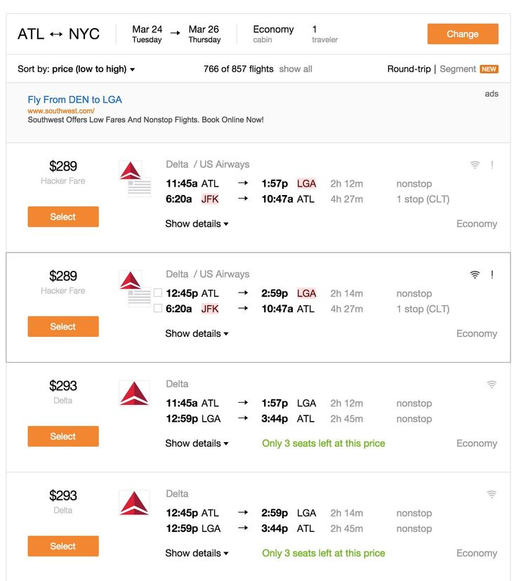 10 Tricks for Finding Cheap Flights--Use Kayak Hacker Fares, shows whether 2 one way tickets may be cheaper than round trip