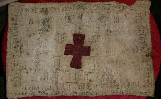 Antimins (treasury of the church of Sv. Marka)