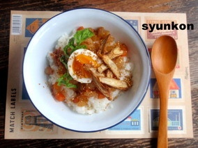【簡単!!カフェごはん】大根、にんじん入り鶏そぼろと半熟卵の丼*ゴボウチップ添え レシピブログ