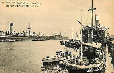 Kobe Japan 1915 Harbor Ships Kanan Maru Collectible Antique Vintage Postcard