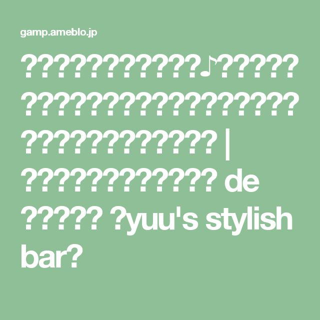 すっごく美味しいんです♪豆腐屋さんが教える♡ワンランク上のおからサラダ《簡単★節約★常備菜》 | 作り置き&スピードおかず de おうちバル 〜yuu's stylish bar〜