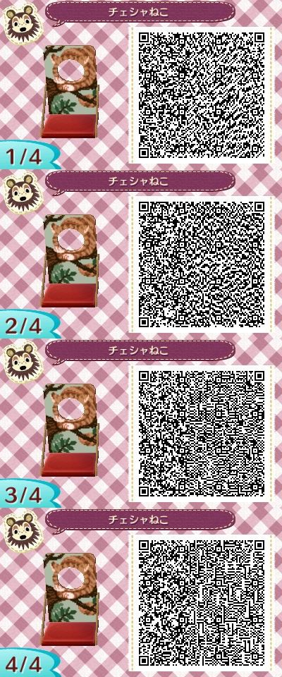 Cheshire Cat Alice in Wonderland Face board Cut Out Standee Animal Crossing New Leaf Qr Code