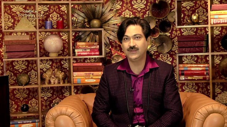 Vastu Se Fortune Tak New Tips by Dr Puneet Chawla