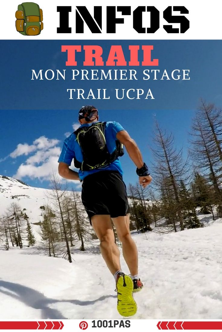 infos stage trail UCPA --- #UCPA #STAGE #TRAIL