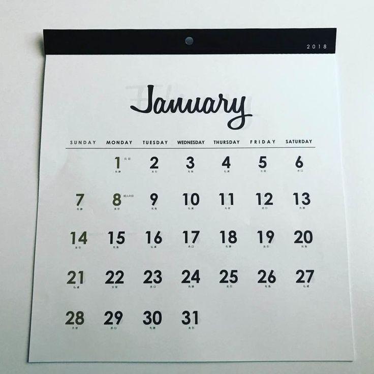 2018年【セリアのシンプルカレンダー】がとってもオシャレ☆|LIMIA (リミア)