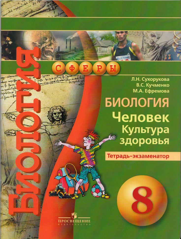 Решебник учебник английский судовольствием 3кл.биболетовой