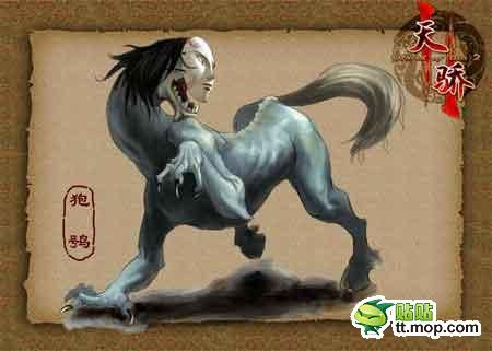 Páo xiāo- Japanese myth: a dog like creature that wears a human mask and has an eye underneath its left foreleg. It wails like a human baby in order to attract his prey.