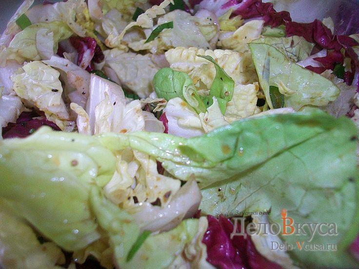 Салат из пекинской капусты, красного цикория и салата-латука с бальзамическим уксусом #салат #пекинскаякапуста #капуста #латук #бальзамическийуксус  #рецепты #деловкуса #готовимсделовкуса