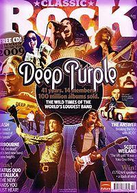 глубокий фиолетовый - классический рок 2009