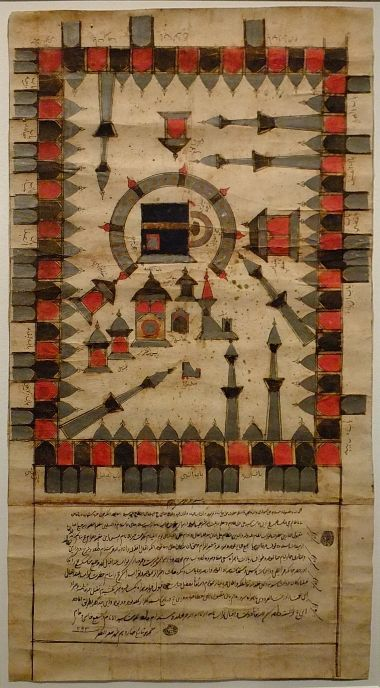 Hajj Certificate with Image of the Sacred Mosque at Mecca Iran, or Probably Hijaz 3 March 1778. Ink, Watercolour and Silver on Laid Paper