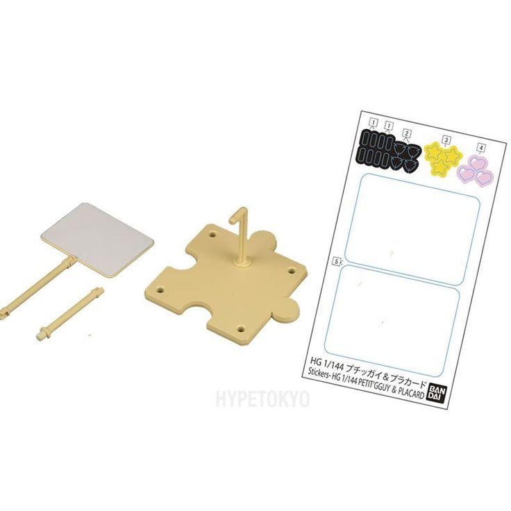 Gundam Build Fighters TRY High Grade 1/144 Plastic Model : Petit'GGuy Rusty Orange & Pla Card