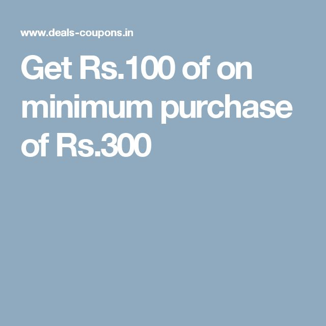 Get Rs.100 of on minimum purchase of Rs.300