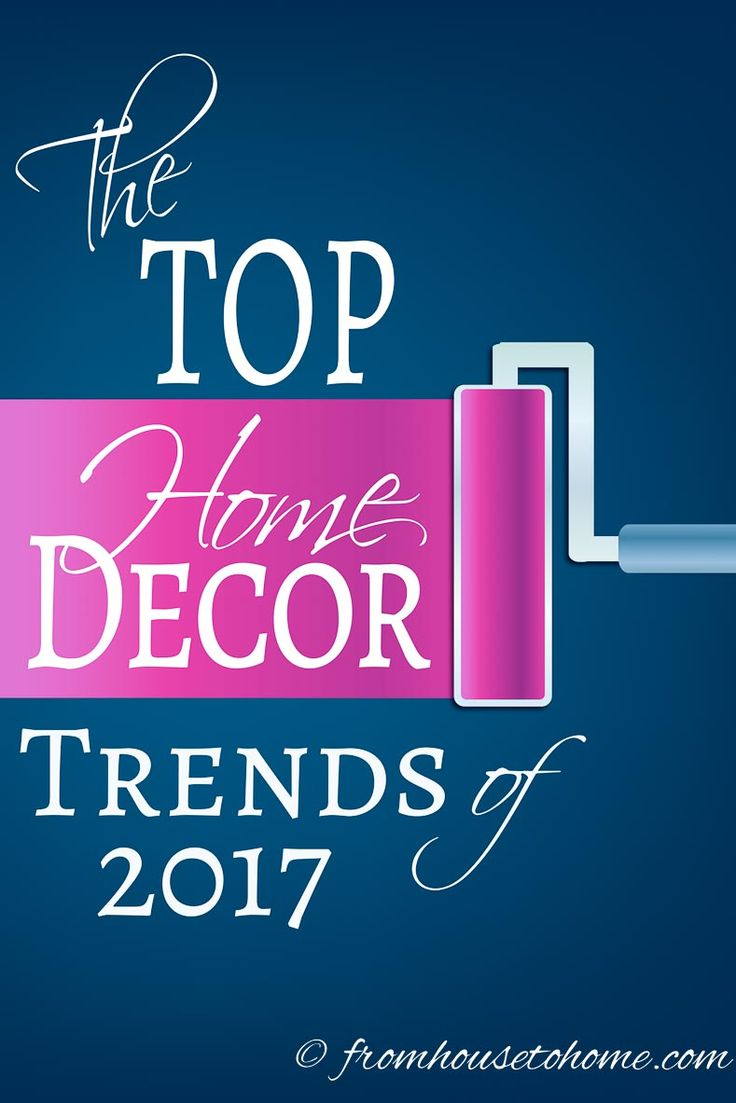 17 best images about 2017 furniture trends on pinterest popular paint colors and home. Black Bedroom Furniture Sets. Home Design Ideas