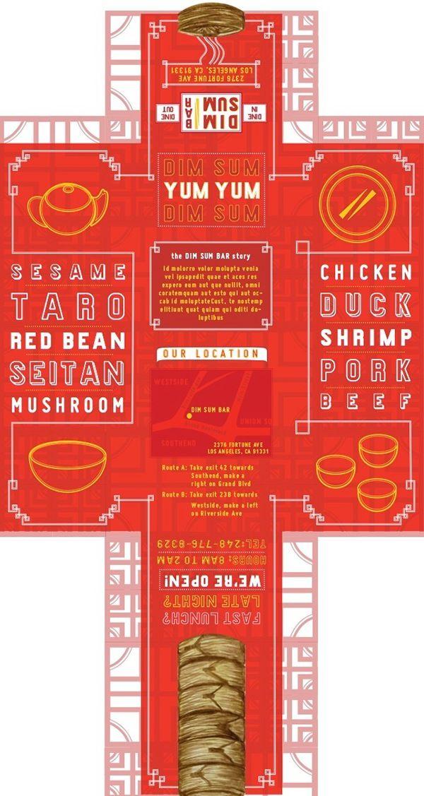 dim sum bar takeout menu on behance menu pinterest menu menu