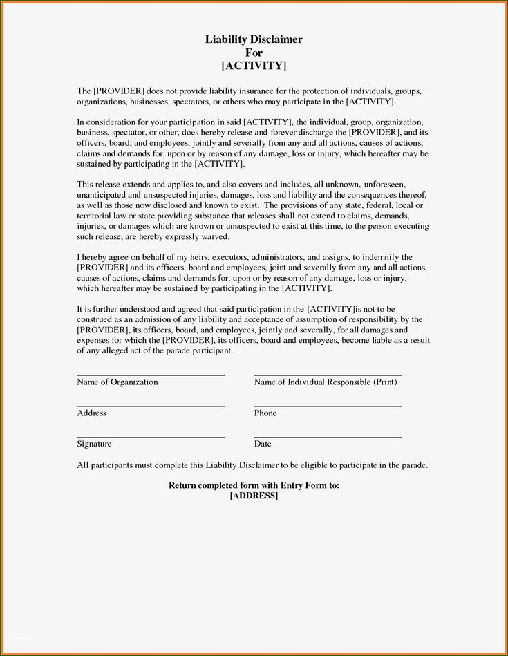 17 fine no responsibility disclaimer template in 2020