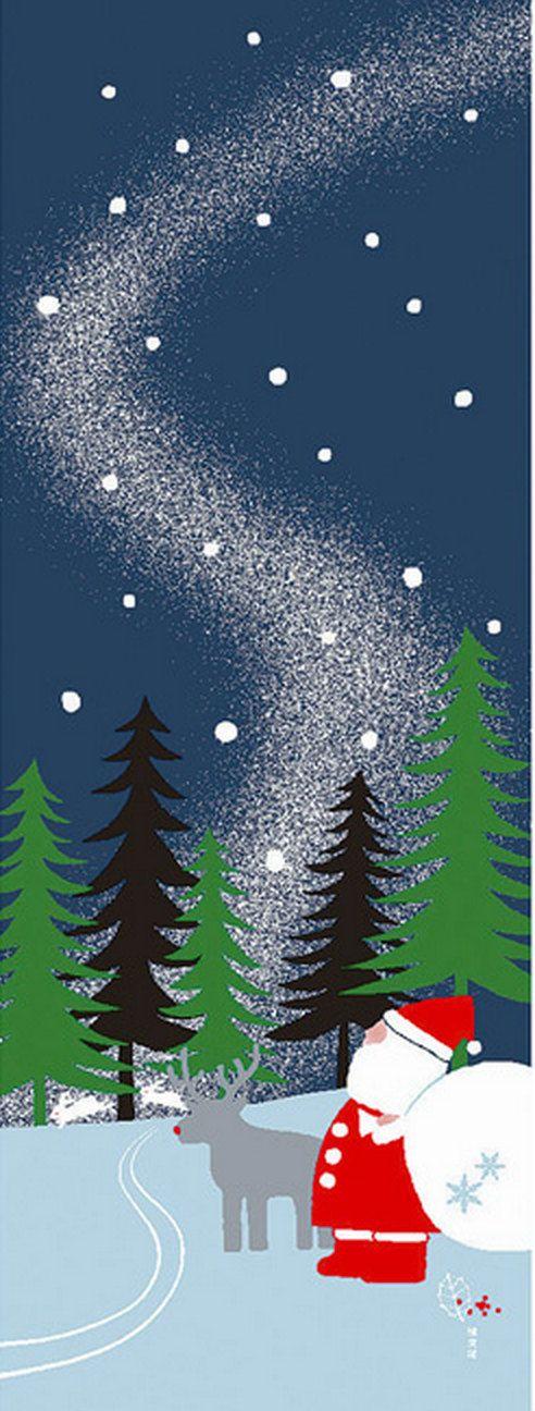 Japanese Tenugui Towel Fabric, Hand Dyed Fabric, Christmas, Santa Claus, Reindeer, Snow, Snowy Mountain, Cotton 100%, Wall Art Hanging, JapanLovelyCrafts