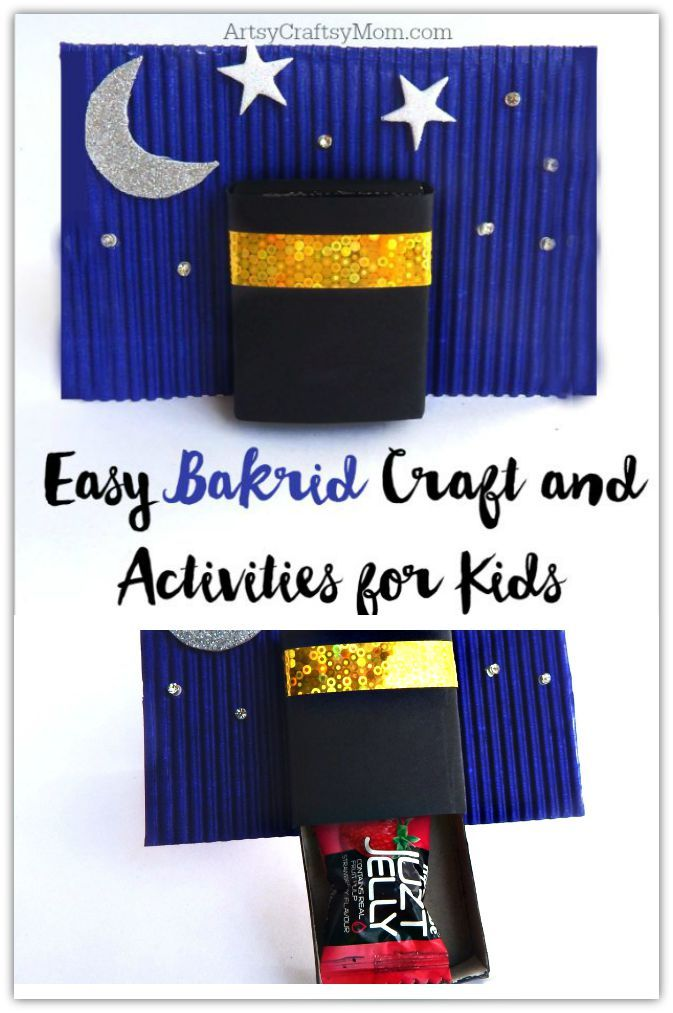 Easy Bakrid / Eid ul Adha  Craft and Activities for Kids - This is a fun and easy Bakrid Card to make and give your friends, with a tiny treat hidden inside!! The theme is representative of the Kaaba, the building that Ibrahim and his son built in Mecca. The post has info about Eid ul Adha , why its celebrated and lot more crafts for kids..