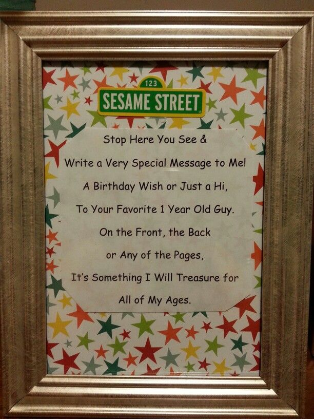 Mason's Sesame Street Party. Poem to go along with sign my book (guest)