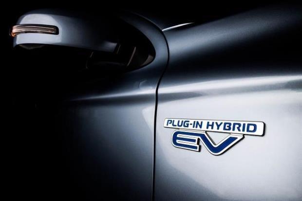 #Mitsubishi #Chile #OutlanderPHEV #PlugInHybrid #SUV #SaleDelCamino // Mitsubishi Outlander PHEV : baisse des prix pour le 4x4 hybride rechargeable