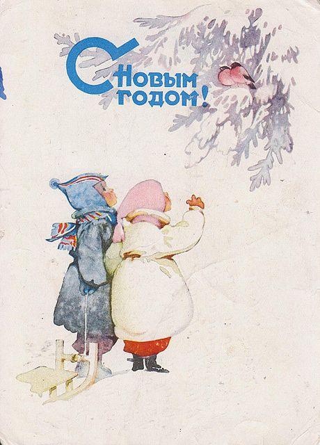 """(Художник М.Мыслина, """"Мин.связи СССР"""", 1960 год)"""