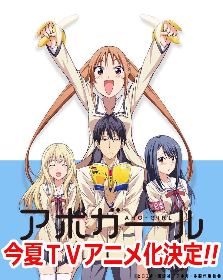 Daisuke Namikawa se une al reparto del Anime Anime Aho-Girl.