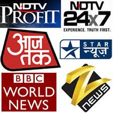 Our website consits of a large number of tv news channels from india. Click on the respective news channel   and get the latest news on your desktop.Select live news streaming TV, recorded news, broadband internet news   TV stations, and news video from Online news TV Channels from india and other countries all in one website. http://www.asha.tv/channelpage.php?chn=41