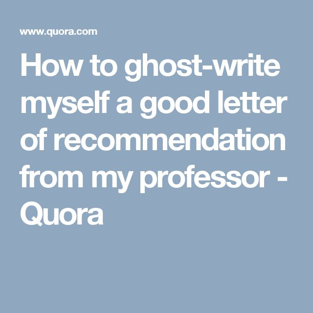 How to write a recommendation letter from a professor of plumbing