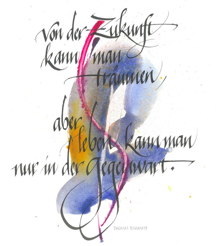 Kalenderbilder 2015 Dezember www.schrift-art.ch Roland Stieger