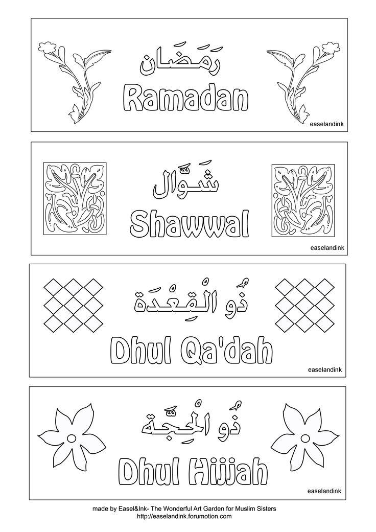 Islamic Months in English and Arabic:  9. Ramadan, 10. Shawwal,   11.  Dhul Qa'dah, 12.  Dhul Hijjah