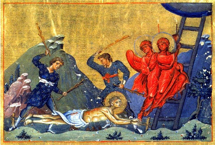 Martyrdom of St. Ananias of Persia, with the ladder leading to heaven