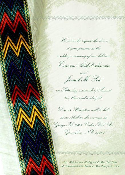 Ethiopian Wedding Invitation Card - ethiopian wedding invitation card also Fashiondesignlist.com